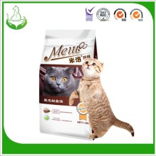 OEM/ODM for Bulk Dry Cat Food healthy low fat cat food pet food storage supply to France Wholesale