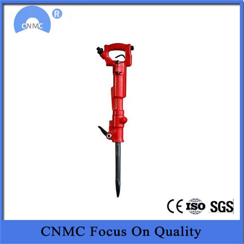 Hard Rock Drilling Hammer And Accessories