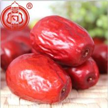 Grade Two Natural Air Dried Jun Jujube Fruits