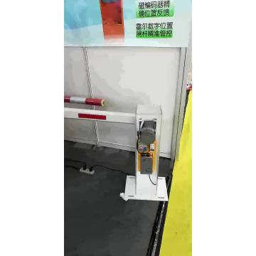 Connect with bluetooth 30vdc barrier gate