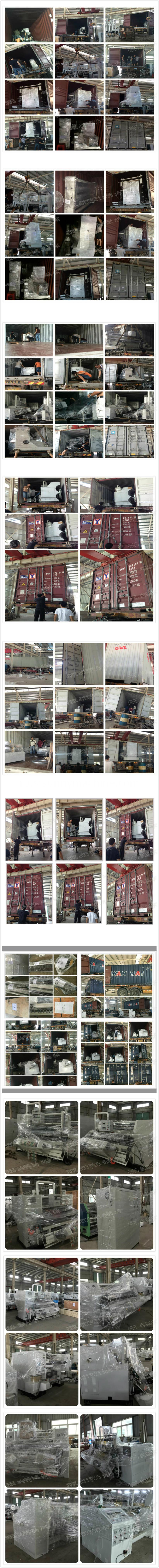 CPE CASTING FILM MACHINE1