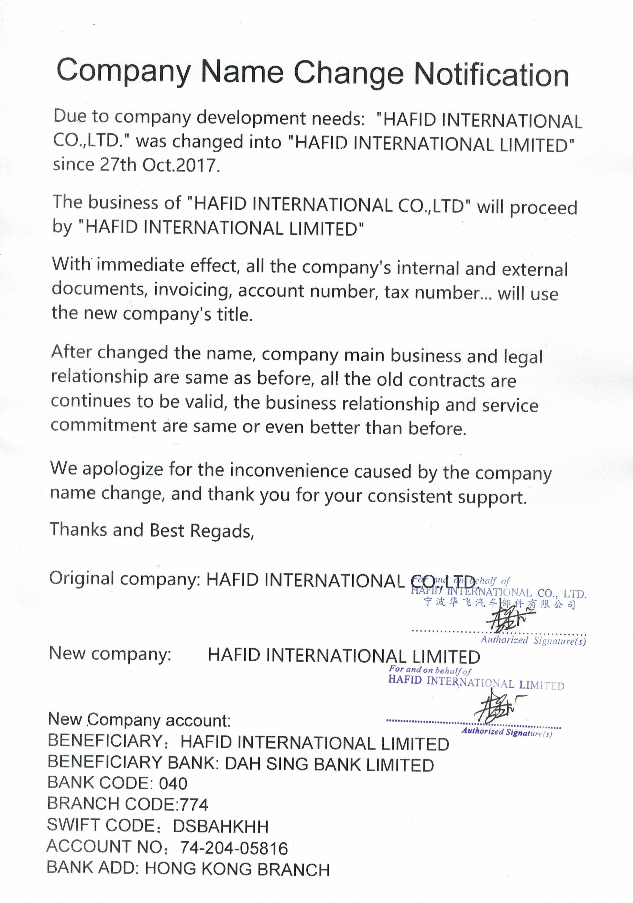 HAFID Company Name Change Notification