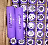 brightest cree flashlight 18650 battery