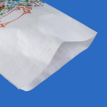 Anti-UV Full-Color Printing PP Bag