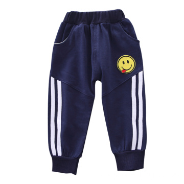 Second Hand Children's Trousers