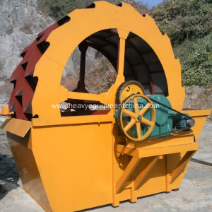 Sand Washing Equipment Stone Washer For Sale