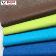 China for Decorative Sofa Leather Litchi Pattern Milled Bold Grain PVC Synthetic Leather export to Indonesia Exporter