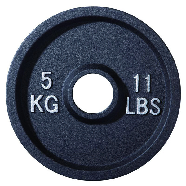Barbell Weightlifting Plates