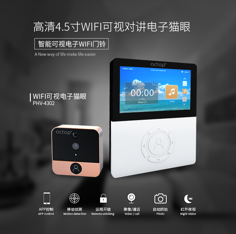 home security doorbell camera wifi enabled doorbell