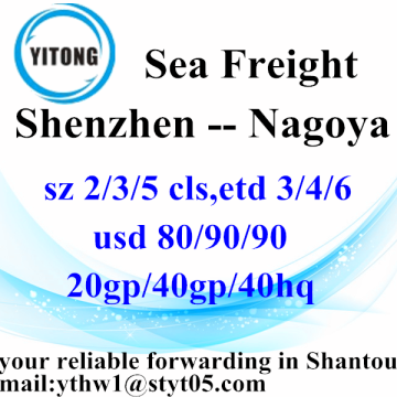 Shenzhen International Container Shipping to Nagoya