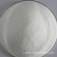 Pharmaceutical Intermediate CAS NO  7392-74-7