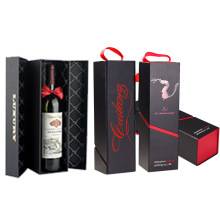 Rigid Wine Paper Box with Hand
