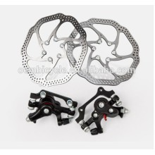 mountain bike disc brake