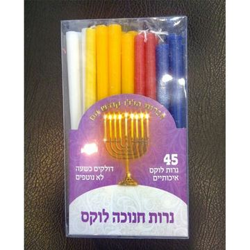 Best Sale 3.8g Jewish Colorful Hanukkah Candles