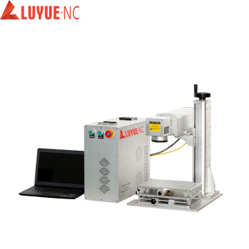 20W 30W 50W Separate Fiber Laser Marking Machine