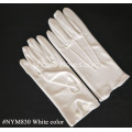 Masonic White Gloves Ceremony