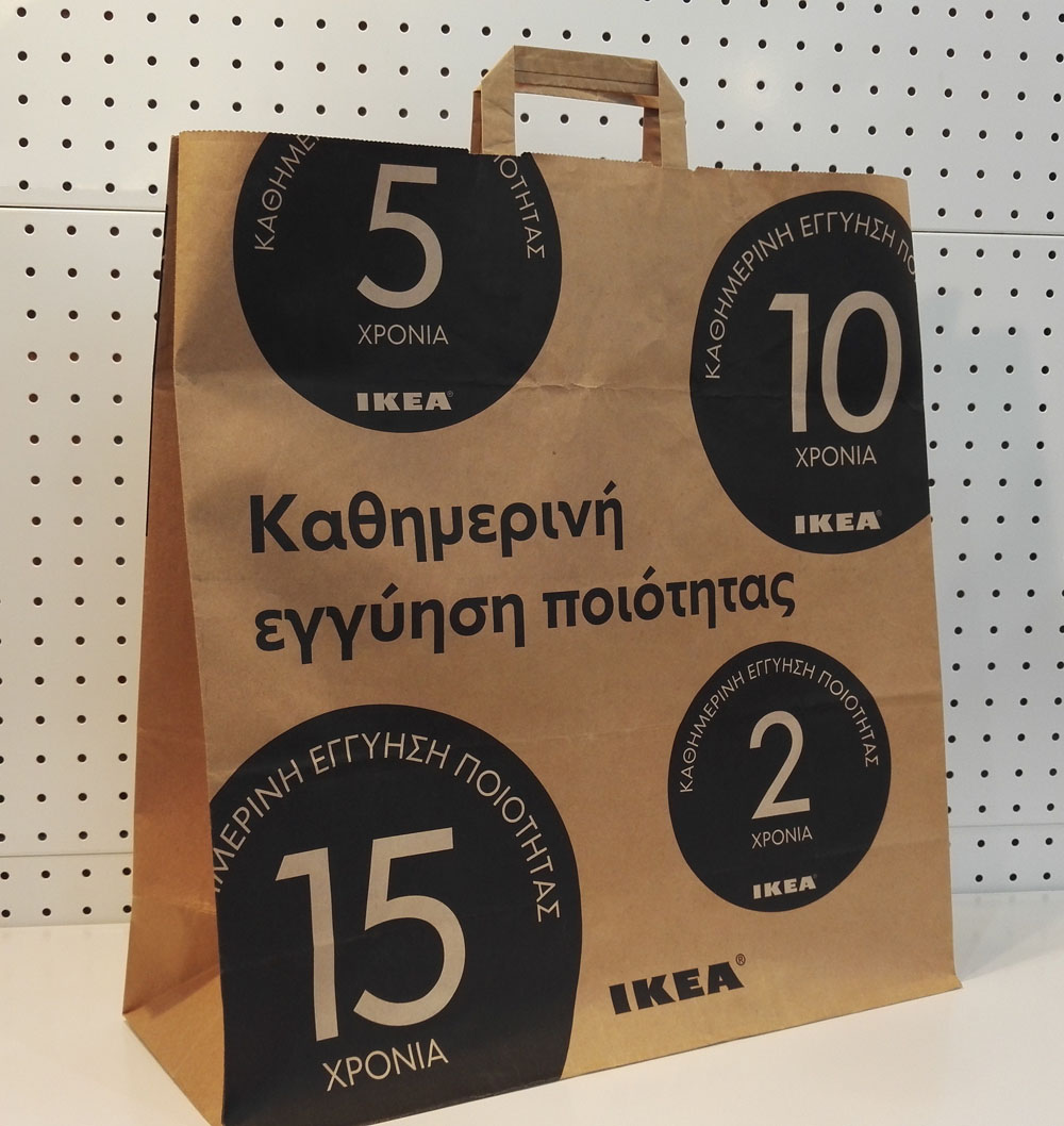 Brown Art Paper Bag With Handle