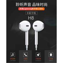 High Quality for Good Quality Earphones Best  iPhone in ear headphones supply to Netherlands Manufacturer