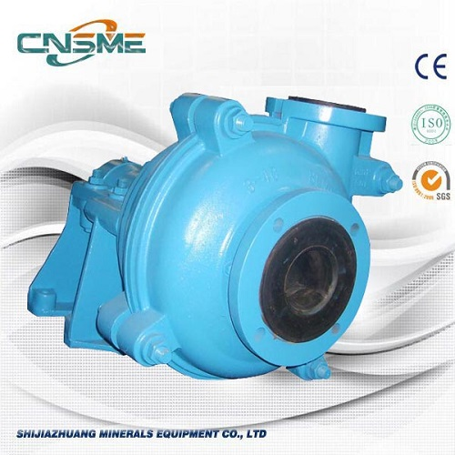 Heavy Duty Rubber Slurry Pump