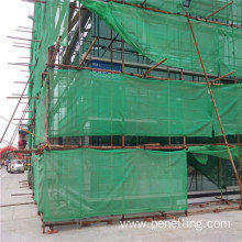 100% virgin HDPE Construction Safety Net