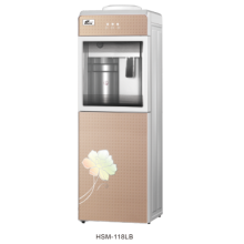 Famous Brand Hyundai Water Dispenser