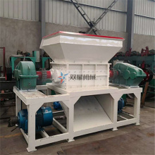Scrap Aluminum Metal Recycling Shredding Equipment