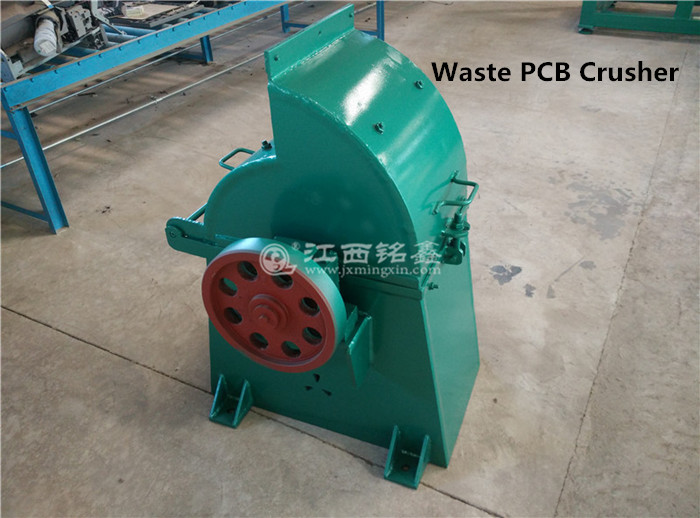 Waste PCB Crusher