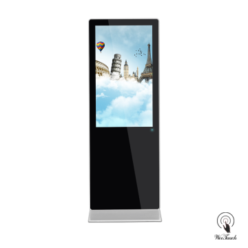 43 Inches Digital Signage Board for Tourist
