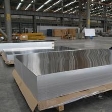 Good Quality for Aluminum Sheet Cold Rolled Sheet Aluminium Quenching sheet 6082 supply to Italy Supplier