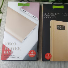 PriceList for for Power Bank Charger Slim Mobile Phone Power Bank supply to Italy Wholesale