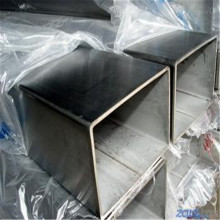 pre galvanized steel square tube 100mmx100mm