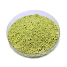 OEM/ODM for Plant Growth Hormones, Plant Hormones, Growth Regulators Manufacturer in China Good Quality Hesperidin Methyl Chalcone supply to India Supplier