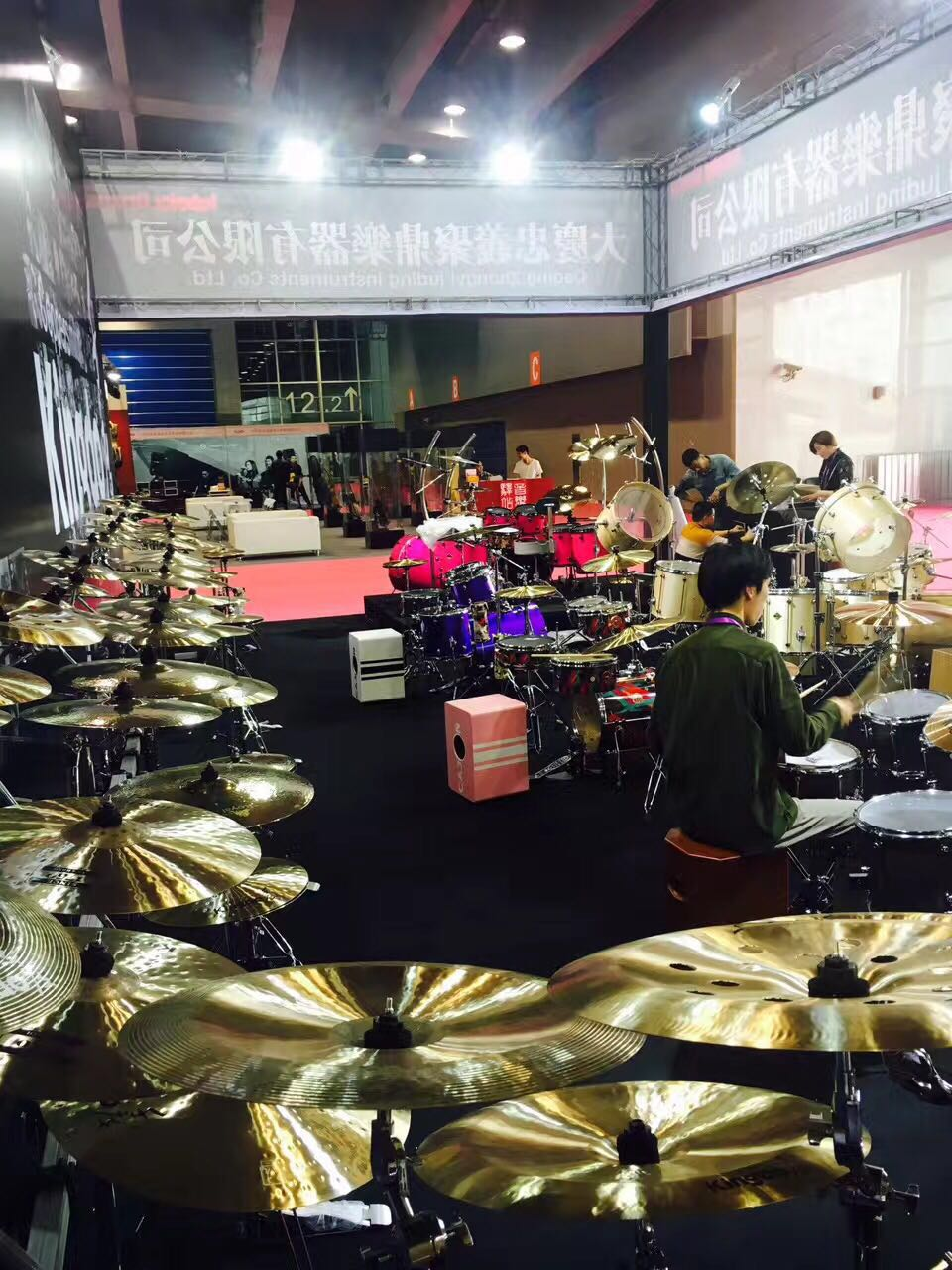 Bell Cymbals Instruments