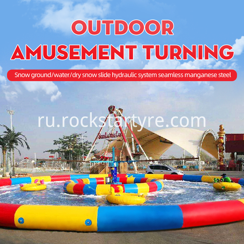 Snow Turning Outdoor Water Drifting For Amusement Park A