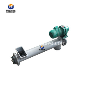 Customized auger conveyor for loading food