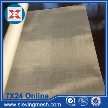 Stainless Steel Plain Wire Fabric