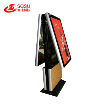 65 inch Double Sided Lcd Advertising screen