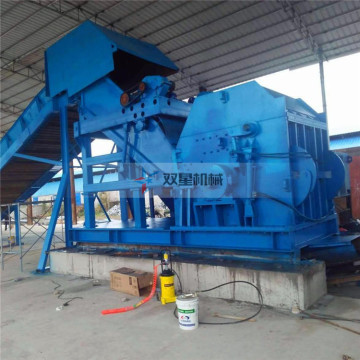 Steel Scrap Crusher Equipment Production Line
