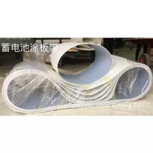 Ring-Shaped Synthetic Battery Pasting Belt