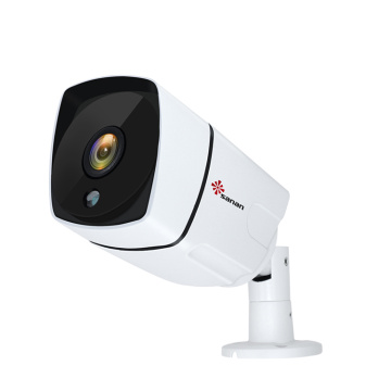 5MP Surveillance CCTV IP Bullet Camera