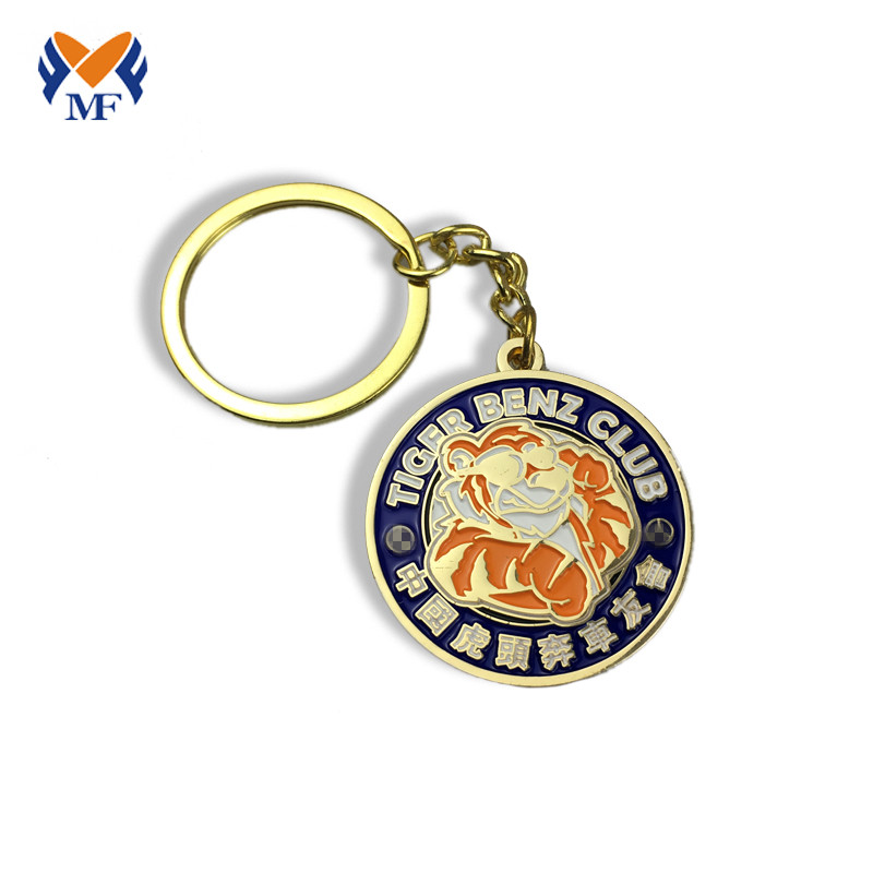 Gold Coin Keychain