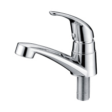 Chrome Bathroom Basin Faucet