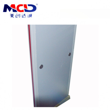 Modern Muti Zones alarm LED Light/Sound 8 Zones Walkthrough Metal DetectorArched  MCD600