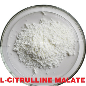 L-CITRULLINE MALATE(2:1) fine powder