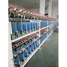 China for Two-For-One Heat Twister Two-for-one Polyester Yarn Twister Rimless bobbin export to Zambia Supplier