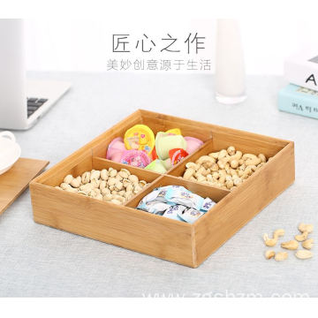 Natural Candy Storage Bamboo Box