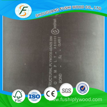 F17 Film Faced Plywood Siez 17*1200*1800mm
