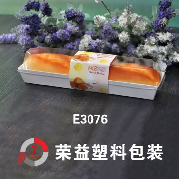 Food grade paper cardboard Box for cake