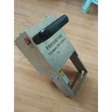 LYD-3000 Handheld Electric Marking Machine