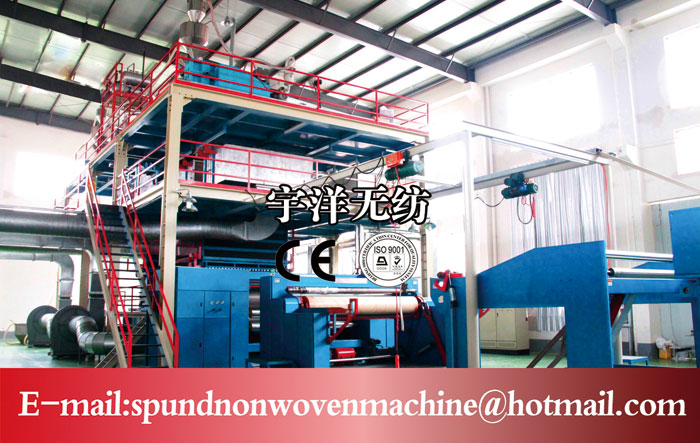 SS nonwoven machine